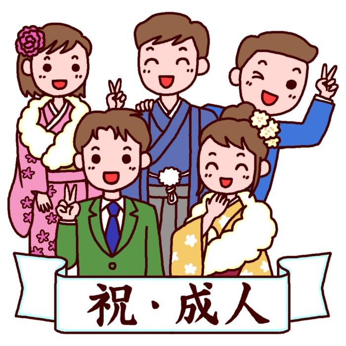 平成28年 伊佐市「成人式」の開催について