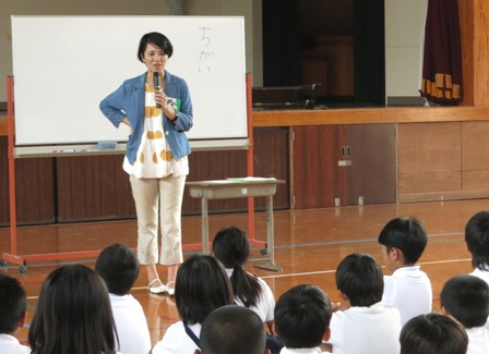 【報告】湯之尾小学校で「子どもたちの男女共同参画 学びの広場」(県主催事業)が開催されました