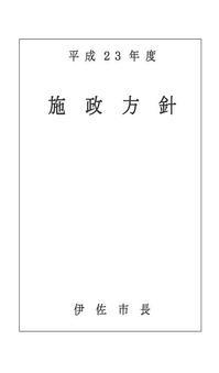 shisei.JPG