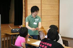 【報告】 表現・コミュニケーション能力向上講座(第2回)「世界の秘密を1つ知るための演劇ワークショップ」を開催しました。