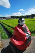 tanokami.JPG
