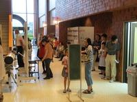 【開催しました】文化会館 開館30周年記念「大人と子どもで楽しむ鑑賞会」(報告)