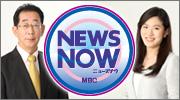 news_now_2013.jpg