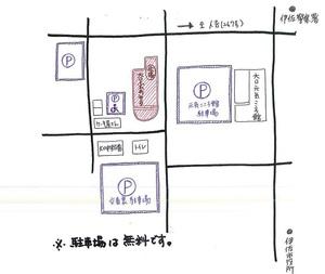 tizu201402222.jpg