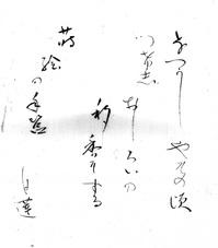 shiki02.jpg