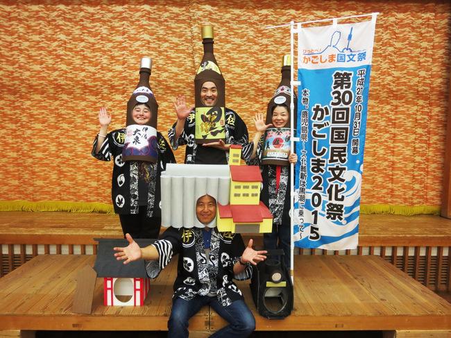 国民文化祭で上演する演劇の「かぶりモノ」を作りました。(報告)