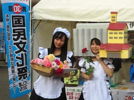 【報告】 国民文化祭 1年前イベントで「いさ演劇祭」をPRしました!