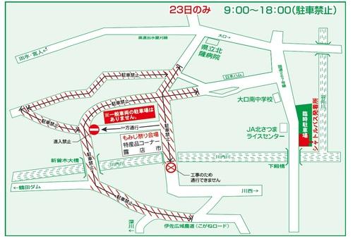 rinnji_parking20141123.jpg