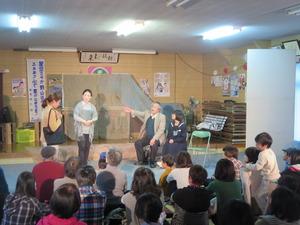 【 終了しました】 国民文化祭 期間限定一座「劇団いさ」 公民館ツアー @ 伊佐市内 全15小学校区で演劇発表!