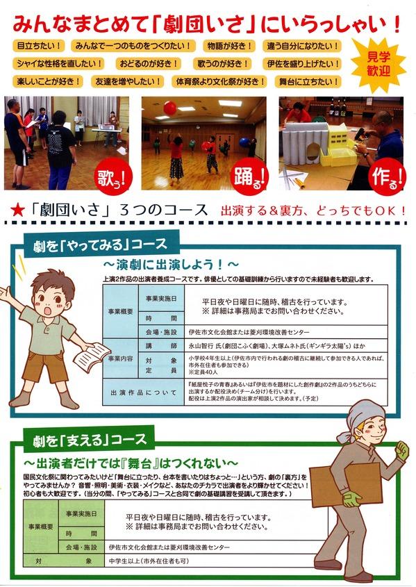 kokubunn3.jpg