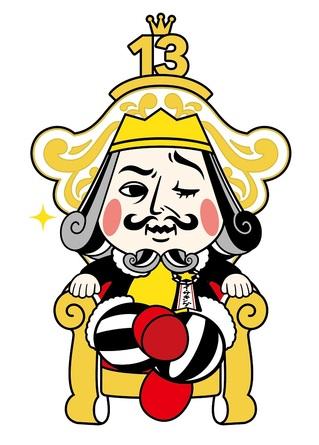 king1-1.jpg