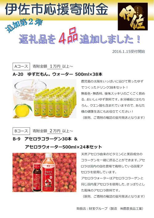 h27_drink.jpg