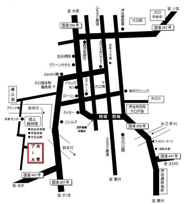 「伊佐市営プール」へのアクセス