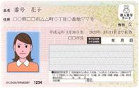 平成31年度市県民税・国民健康保険税申告について(お知らせ)