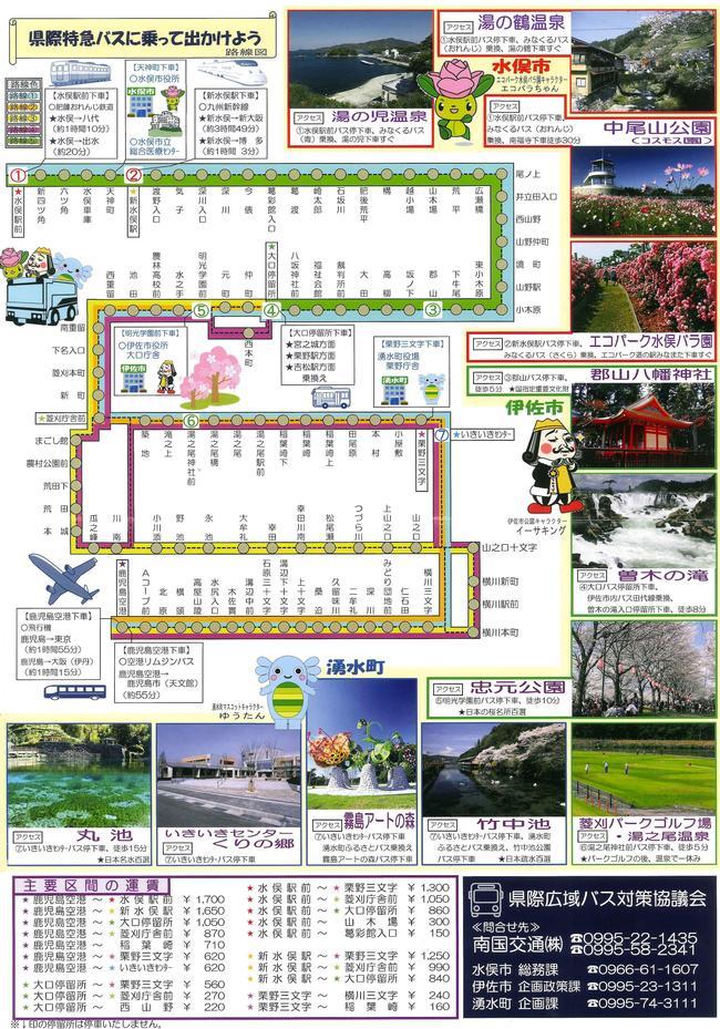 9878dfa67a4516ec4bdf8837e5006aa76d319d9f.jpg