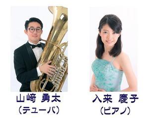 【終了しました】宝山ホール「カフェ ミニ コンサート」に伊佐市出身の音楽家 登場!