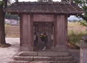新納忠元の墓