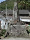 小川内関所跡