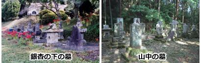 新納家墓地