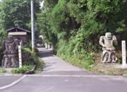 西原八幡神社 仁王像
