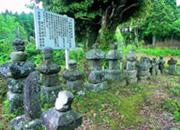 菱刈氏歴代の墓
