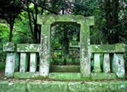 町田久倍の墓