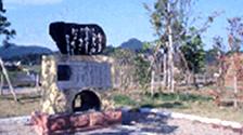 轟公園(伊佐市大口里)
