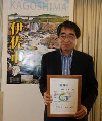 wakisako(kumamoto).JPG