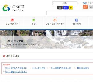 言語対応-韓国語