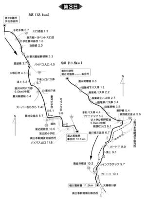【伊佐市通過は2月18日(月)】県下一周駅伝選手を応援しよう!